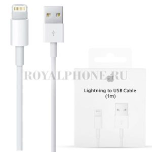Lightning to USB Cable MD818ZM/A