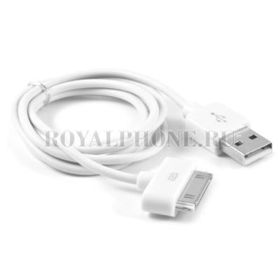 USB-data-Cable-MA591FE/B