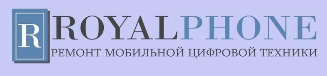 Ремонт цифровой техники Санкт-Петербург